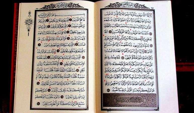 bilde av koranen